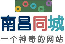 南昌写字楼网